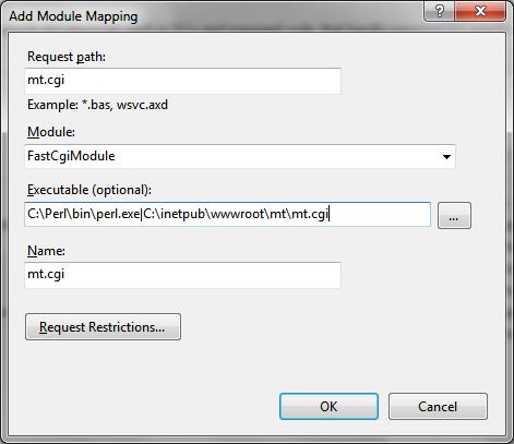 FastCGI and IIS: 1 – Add Module Mapping