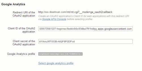 Linking to Google Analytics: 08 - Settings Screen