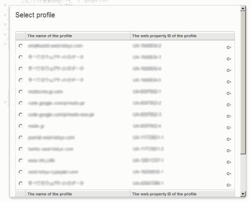 Linking to Google Analytics: 10 - Select Profile