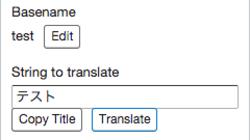 Translate Basename to English
