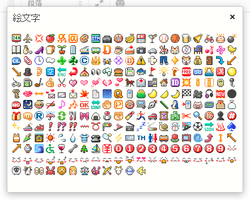 EmojiForTinyMCE