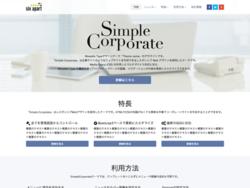 Simple Corporate